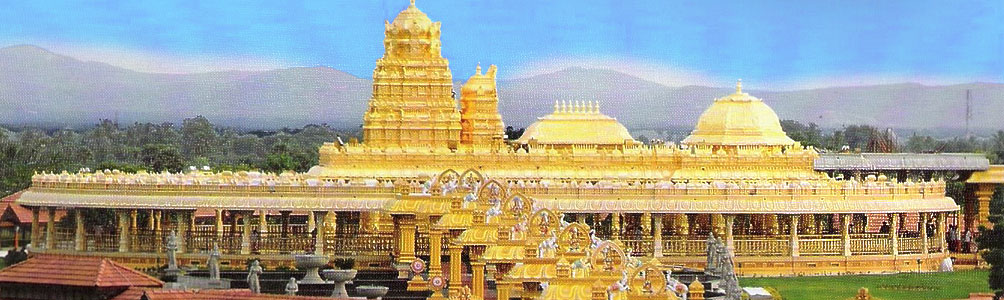essay on golden temple for kids
